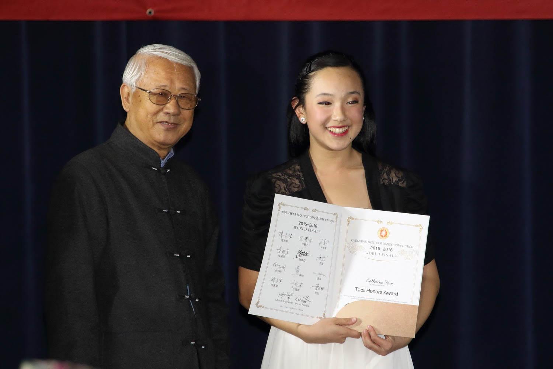 2016 Overseas Taoli Cup World Dance Final Competition (108)