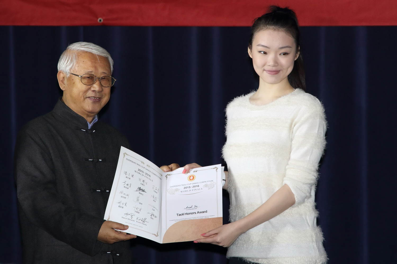 2016 Overseas Taoli Cup World Dance Final Competition (110)