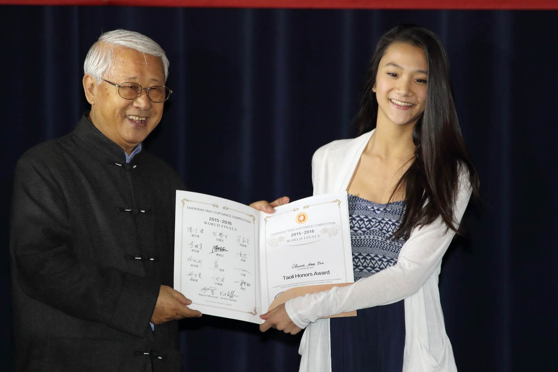 2016 Overseas Taoli Cup World Dance Final Competition (111)
