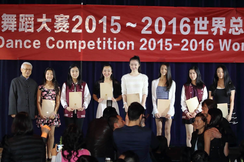 2016 Overseas Taoli Cup World Dance Final Competition (113)