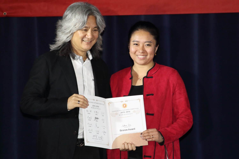 2016 Overseas Taoli Cup World Dance Final Competition (118)