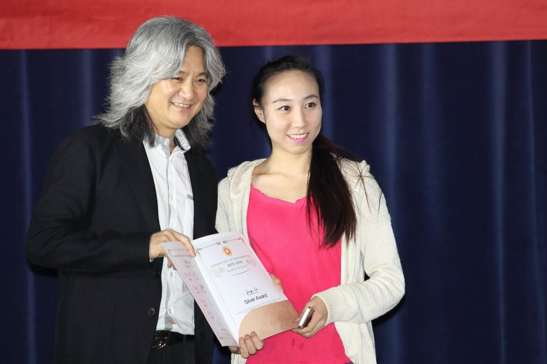 2016 Overseas Taoli Cup World Dance Final Competition (119)