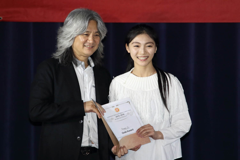 2016 Overseas Taoli Cup World Dance Final Competition (121)
