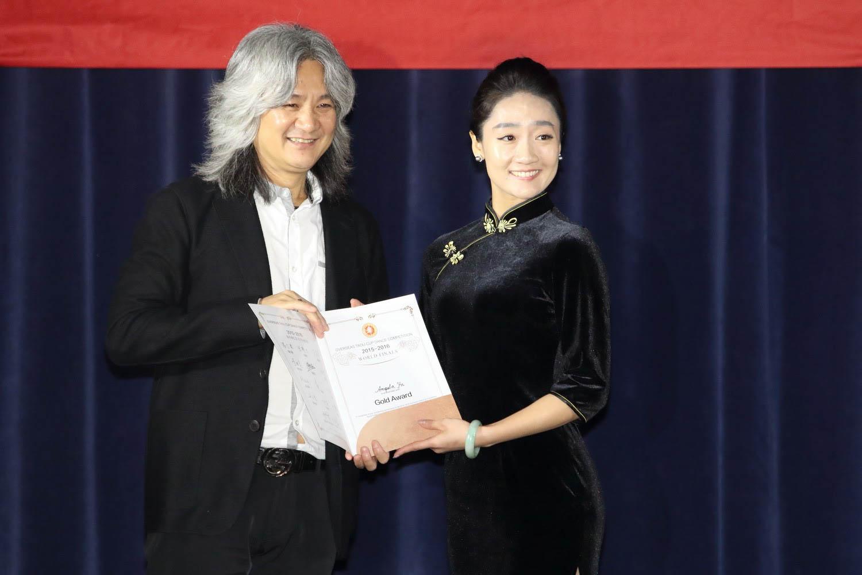 2016 Overseas Taoli Cup World Dance Final Competition (122)
