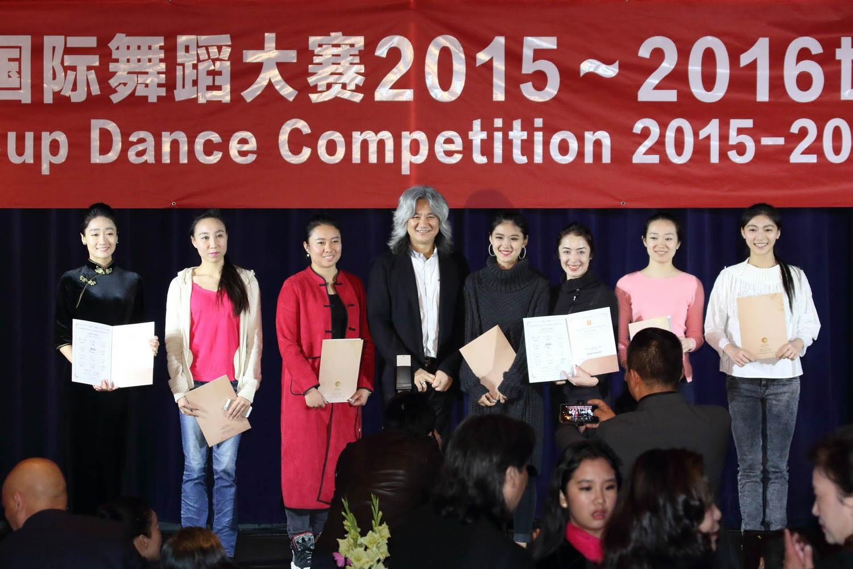 2016 Overseas Taoli Cup World Dance Final Competition (124)