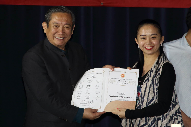 2016 Overseas Taoli Cup World Dance Final Competition (143)