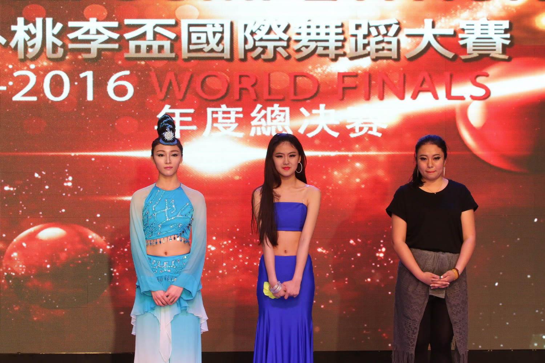 2016 Overseas Taoli Cup World Dance Final Competition (186)