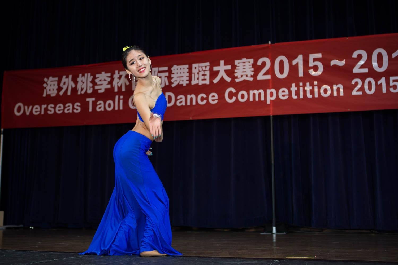 2016 Overseas Taoli Cup World Dance Final Competition (189)