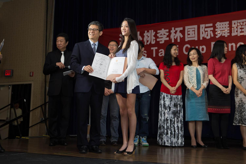 2016 Overseas Taoli Cup World Dance Final Competition (191)