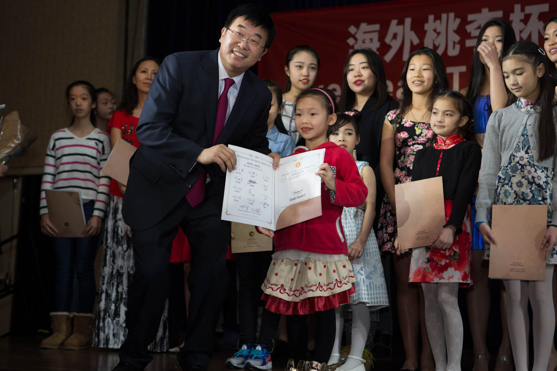 2016 Overseas Taoli Cup World Dance Final Competition (192)