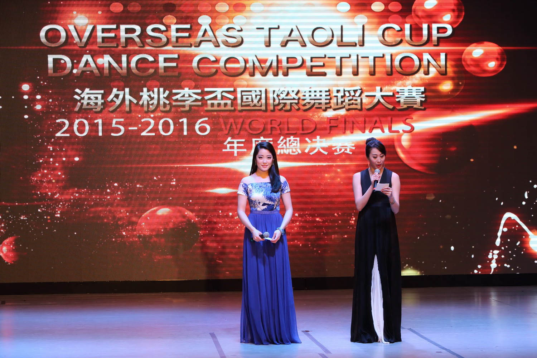 2016 Overseas Taoli Cup World Dance Final Competition (211)
