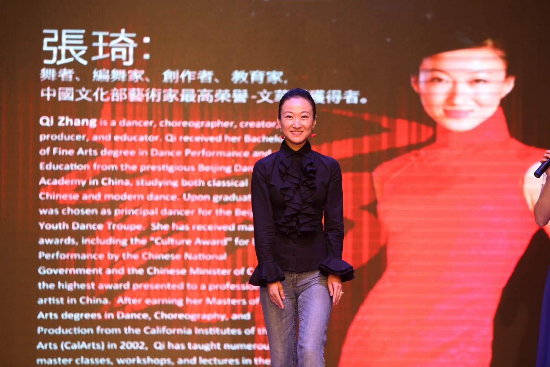 2016 Overseas Taoli Cup World Dance Final Competition (214)