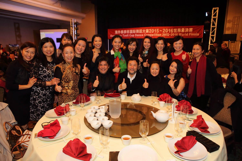 2016 Overseas Taoli Cup World Dance Final Competition (251)