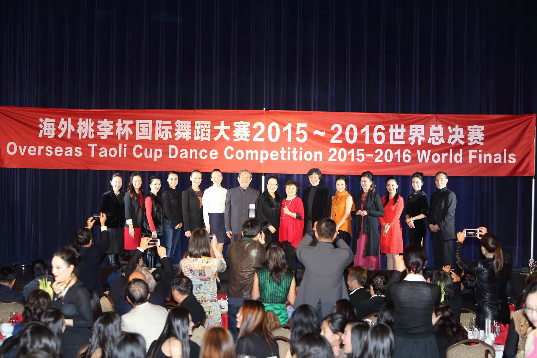 2016 Overseas Taoli Cup World Dance Final Competition (253)