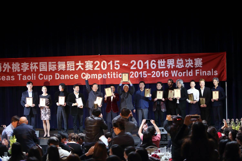 2016 Overseas Taoli Cup World Dance Final Competition (257)