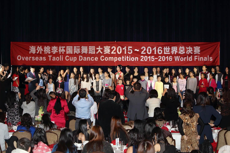 2016 Overseas Taoli Cup World Dance Final Competition (259)