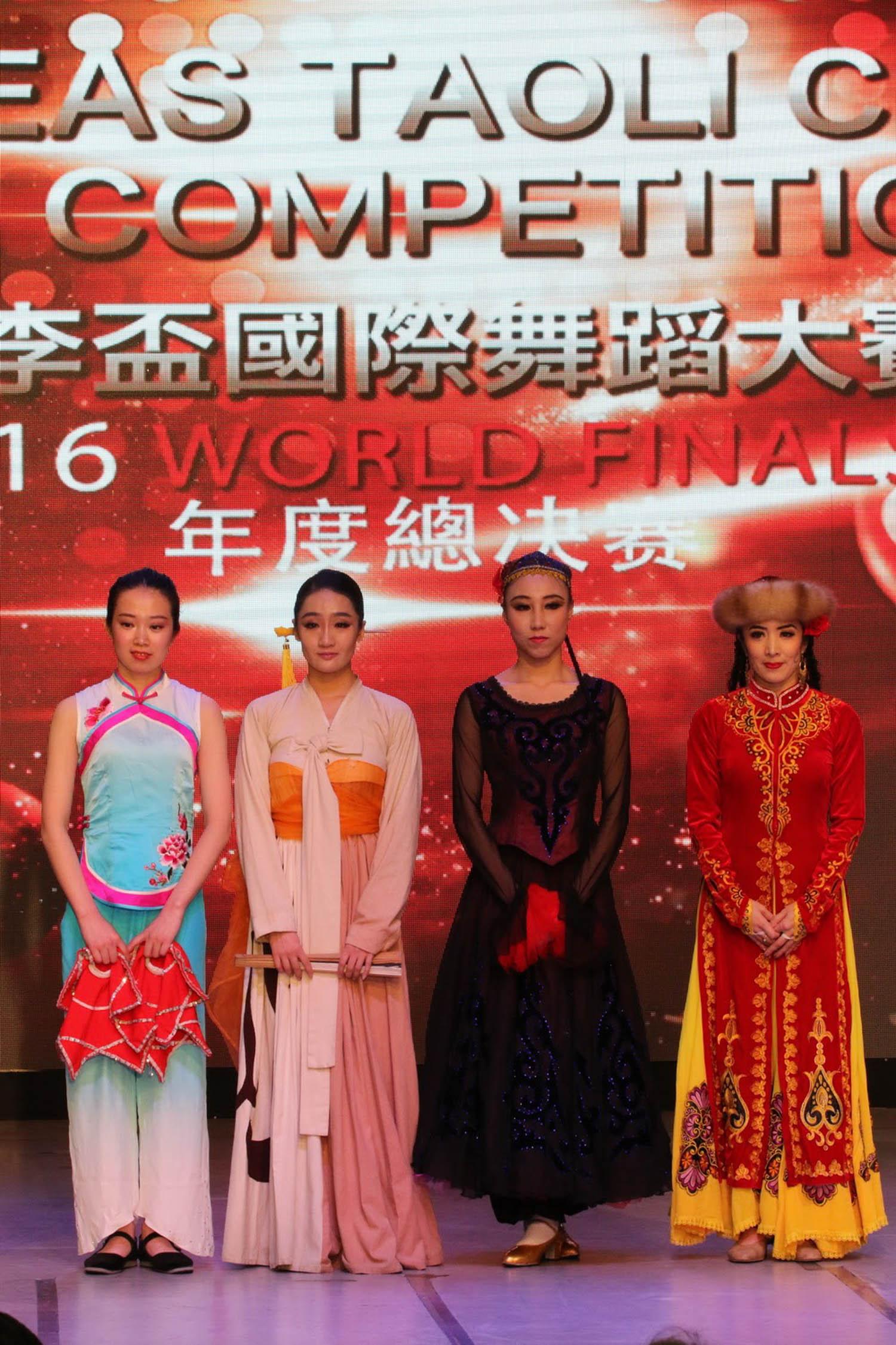 2016 Overseas Taoli Cup World Dance Final Competition (75)