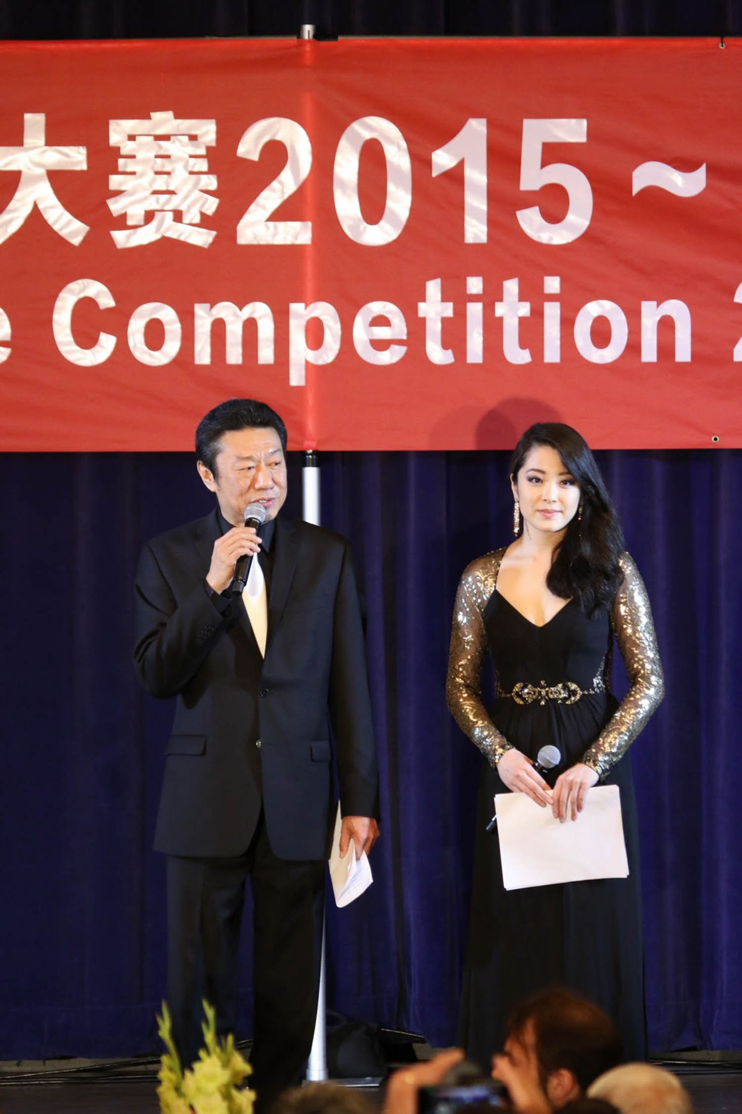 2016 Overseas Taoli Cup World Dance Final Competition (76)