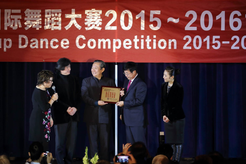 2016 Overseas Taoli Cup World Dance Final Competition (82)