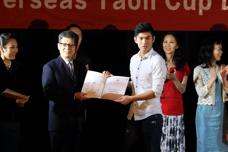 2016 Overseas Taoli Cup World Dance Final Competition (90)