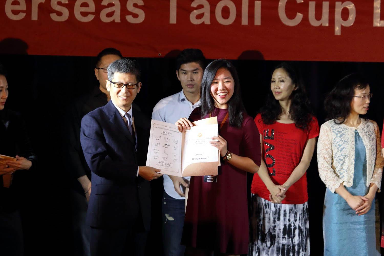2016 Overseas Taoli Cup World Dance Final Competition (91)