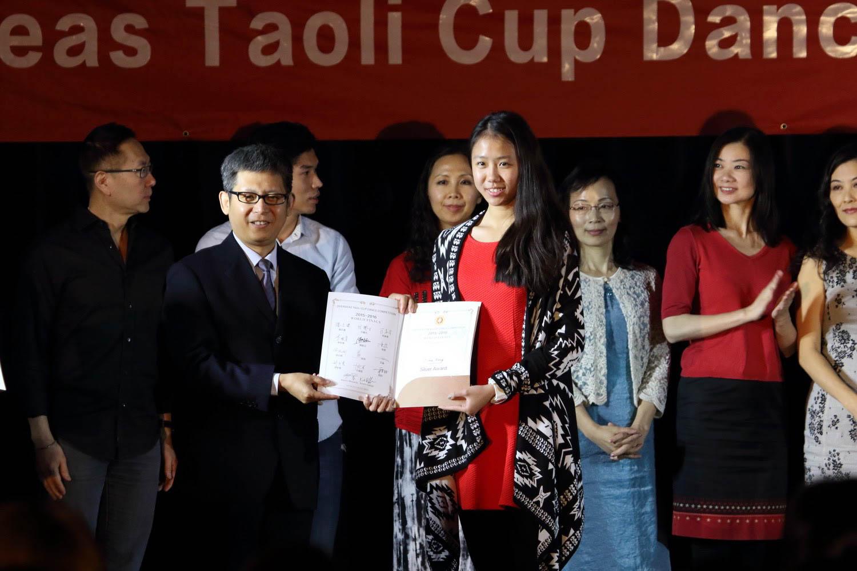 2016 Overseas Taoli Cup World Dance Final Competition (93)