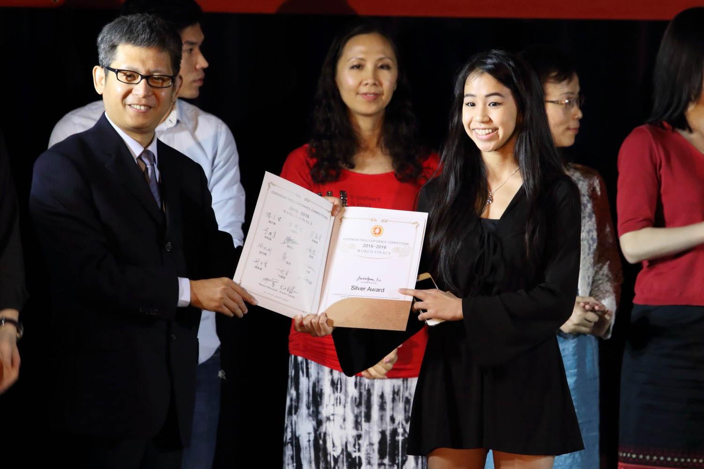 2016 Overseas Taoli Cup World Dance Final Competition (94)