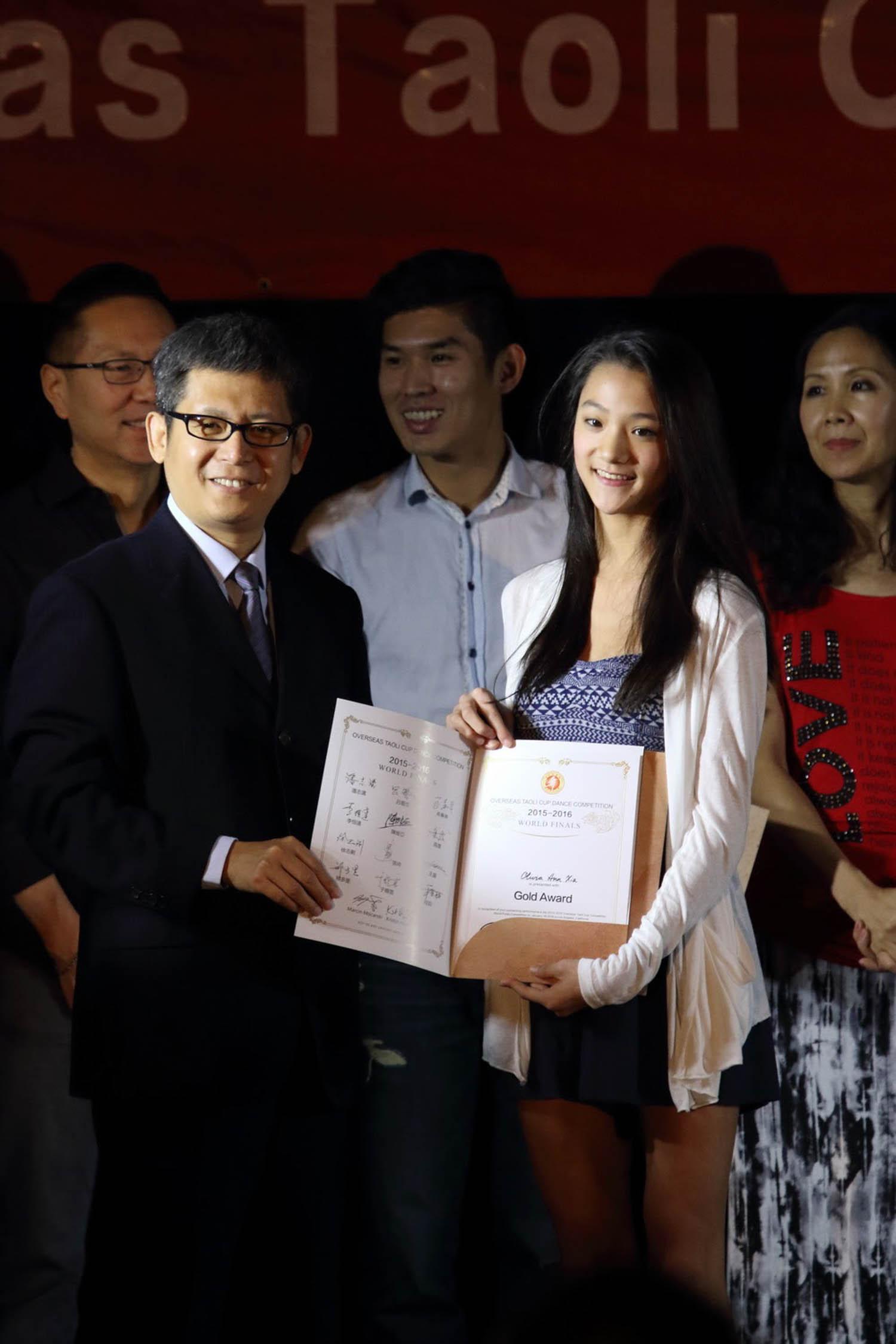 2016 Overseas Taoli Cup World Dance Final Competition (98)