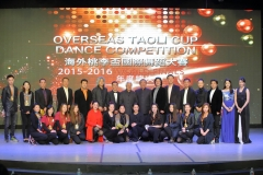 2016 Overseas Taoli Cup World Dance Final Competition (241)