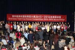 2016 Overseas Taoli Cup World Dance Final Competition (260)