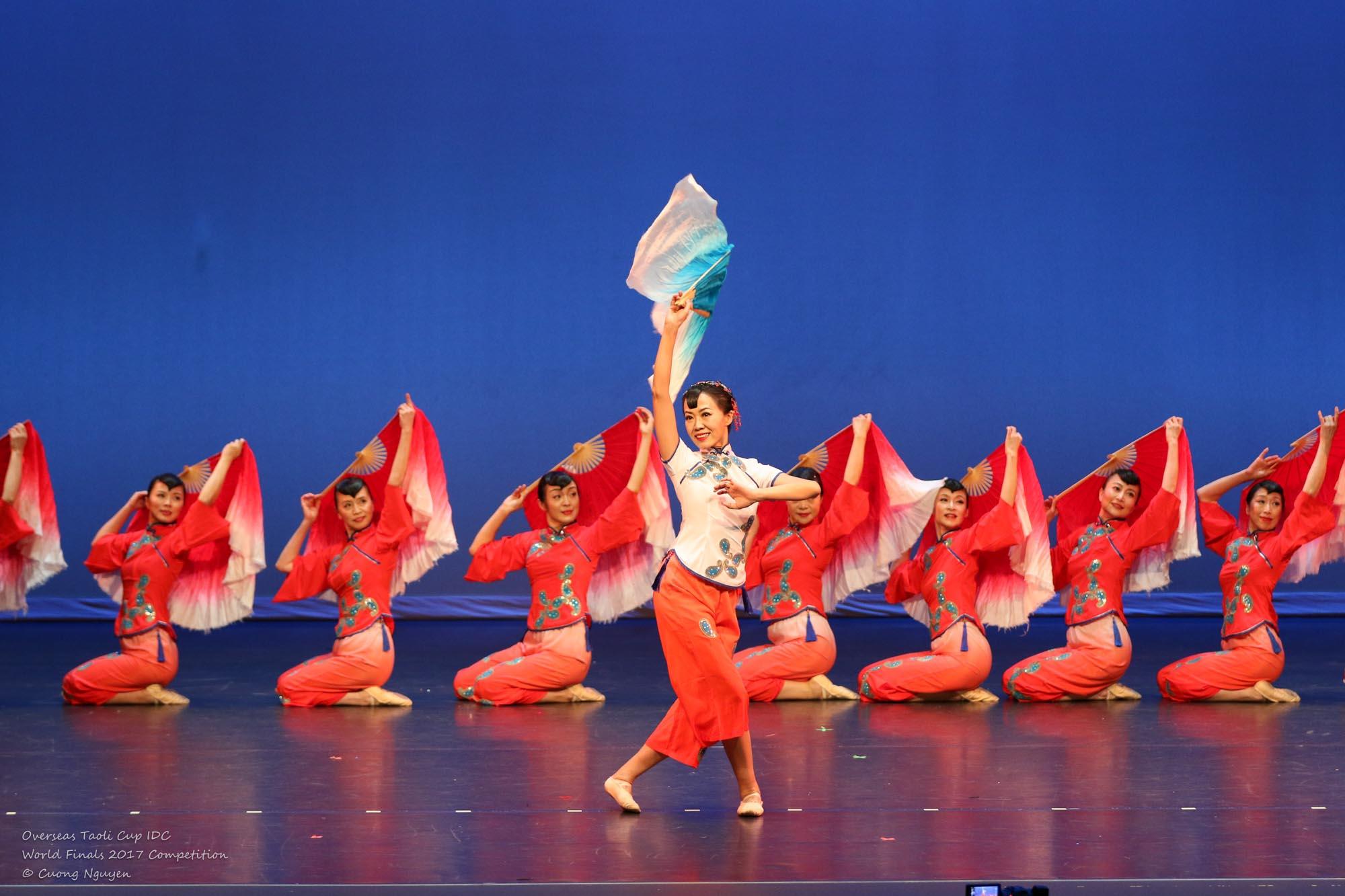 Red Sorghum Yang Dance Academy