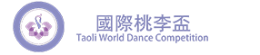 Taoli World Dance Competition Logo