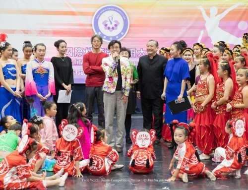 2018年度國際桃李盃舞蹈大賽全球總決賽-北美賽區晉級選手6月8日截止報名