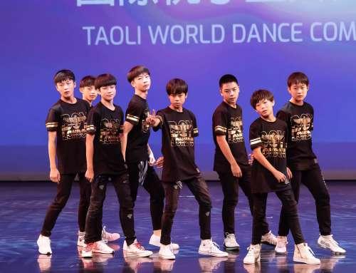 國際桃李盃舞蹈大賽 2019-2020 預賽 參賽費用