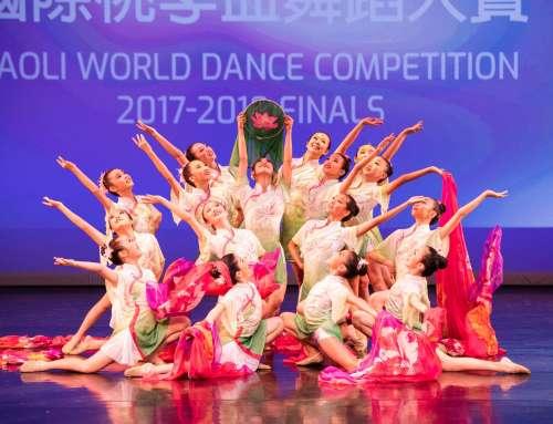 2017-2018年度國際桃李盃舞蹈大賽比赛结果