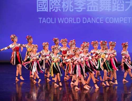 2019國際桃李盃舞蹈大賽 – 决賽