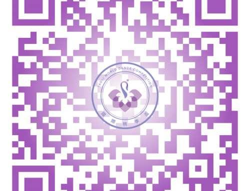 2020國際桃李盃舞蹈大賽線上預賽觀賽指南